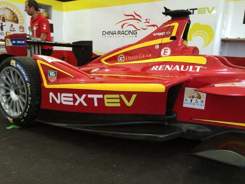NextEV China